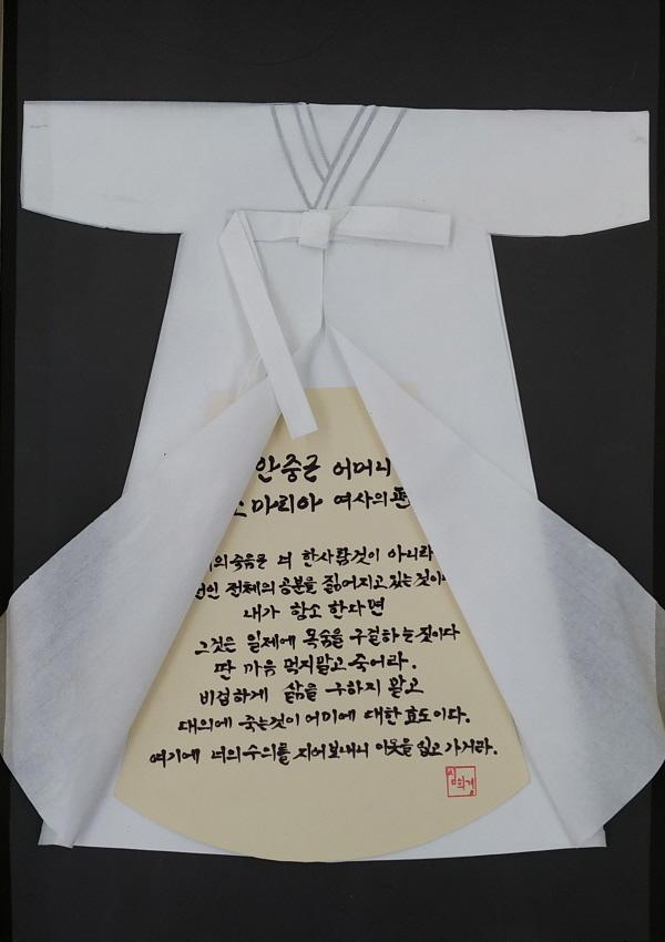 [회전]브라질예연_광복절문화예술공모전입상.jpg
