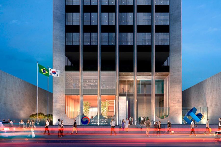 1-centro-cultural-coreano-e-reinaugurado-na-avenida-paulista-1-1.jpg