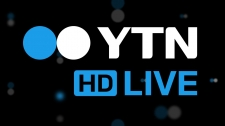 YTN LIVE HD