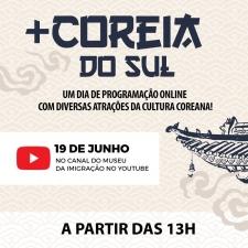 브라질예연, 온라인 '+한국' 문화 축제 공동 주최...오늘(19일) 오후 1시부터
